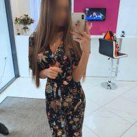 VIP DOSUG - Анна   | индивидуалка