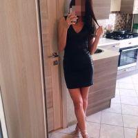 Ольга   VIP DOSUG | индивидуалка